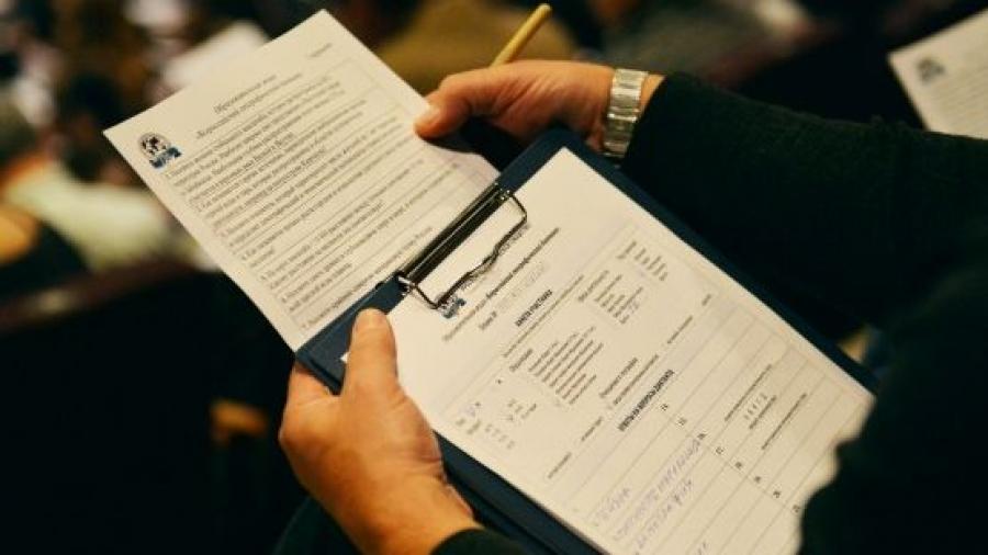 11 ноября обнинцы смогут написать географический диктант