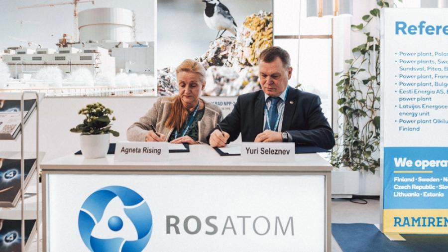 Обнинск как мировой центр ядерного образования