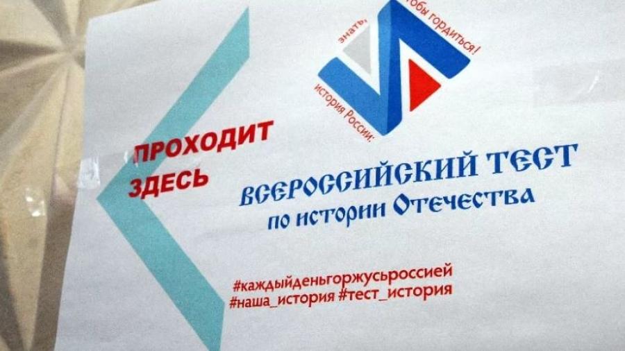 Обнинцев приглашают на тест по истории отечества