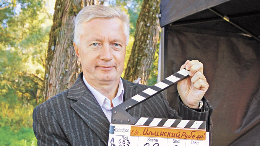 Помощники Народного кинопроекта «Ильинский рубеж» увидят свои фамилии в титрах фильма