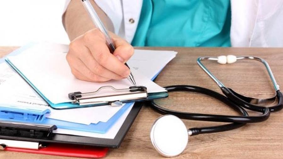 Пациентов просят обращаться за защитой своих прав в страховой фонд