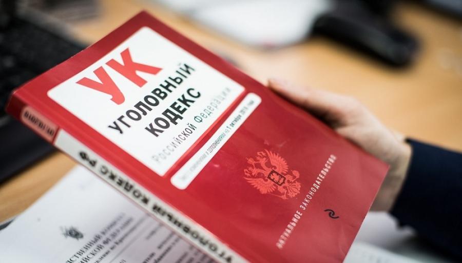 За две недели в Калужской области возбудили 17 уголовных дел по наркопреступлениям