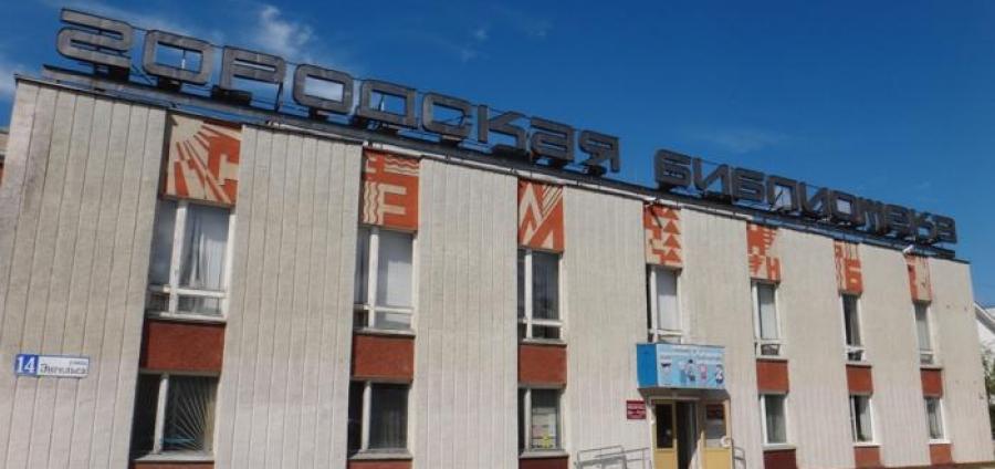 Завтра в Обнинске представят новую книгу памяти Валерия Прокошина