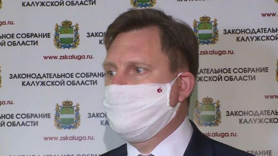 В Калужской области приняли региональный бюджет