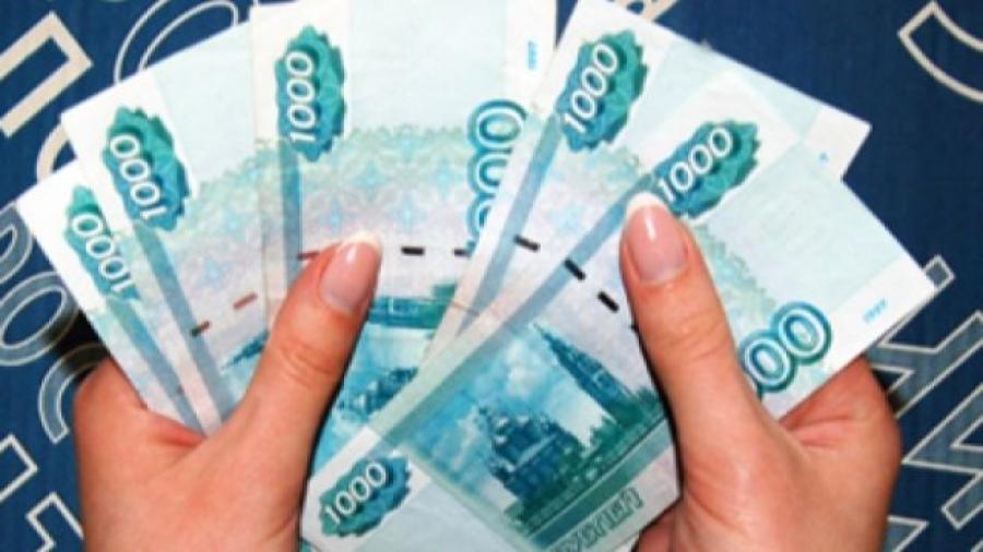 В соседнем с Обнинском Жуковском районе сотрудница почты забрала из кассы 300 тысяч рублей