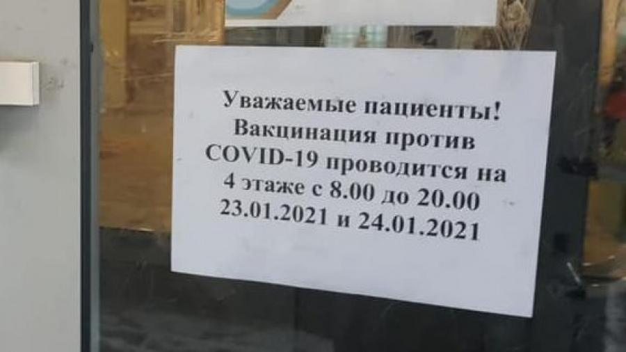 В Обнинске в выходные идет вакцинация от коронавируса