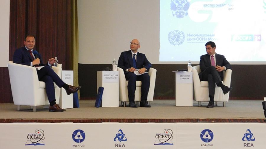 В Обнинске обсудили будущее мировой энергетики