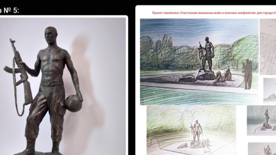 Обнинцев просят поделиться мнениями об эскизах памятника