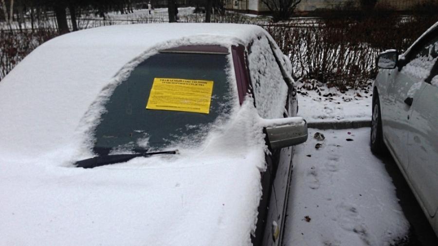 С начала года в Обнинске эвакуировали 14 брошенных машин