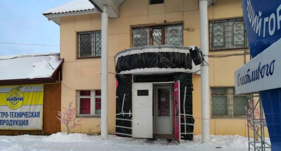 В Обнинске закрыли вывеску интим-магазина