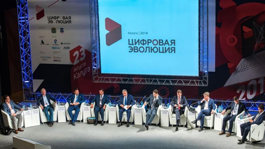 Обнинск и Калугу хотят превратить в «умные города»