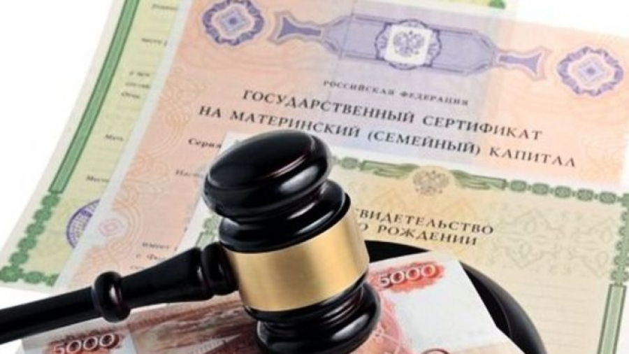 В Обнинске горе-мать по суду «отпишет» часть квартиры своим детям