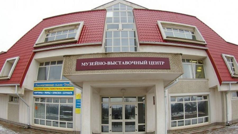 В Малоярославце открылась выставка, посвященная Курской битве