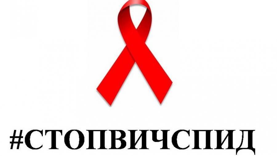 Калужский Роспотребнадзор ответит на любые вопросы по профилактике ВИЧ