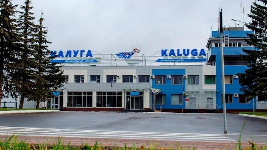 Вчера из Калуги вылетели самолеты в Краснодар и Минеральные Воды
