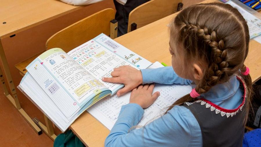 Родительское движение Калужской области выступило против средневзвешенной системы оценок в школах региона. В Обнинске ее практикуют еще с прошлого года