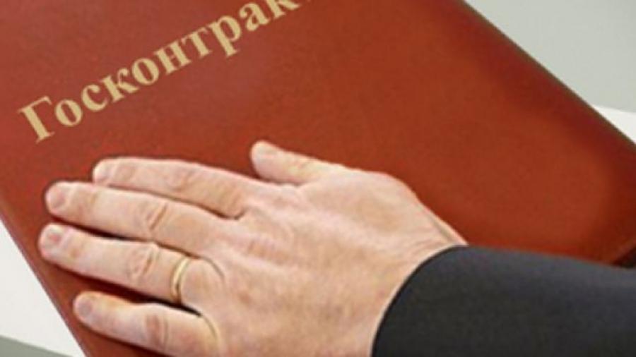 В Обнинске руководитель контрактной службы КБ№8 Дмитрий Ким восстановился по суду и тут же уволился