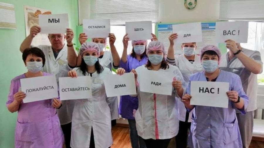 Калужские медики призвали жителей оставаться дома