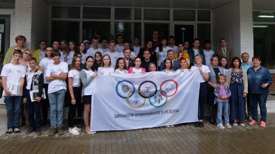 Сегодня открылась летняя смена Биологической школы олимпийского резерва