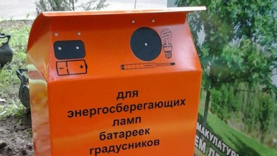 Экомобиль в этом году в Обнинске ездить не будет