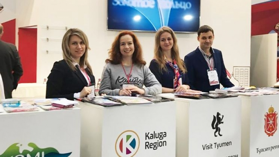 Туристский потенциал Калужской области представляют на международной выставке в Сербии