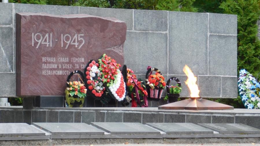 Мемориал «Вечный огонь» капитально отремонтируют