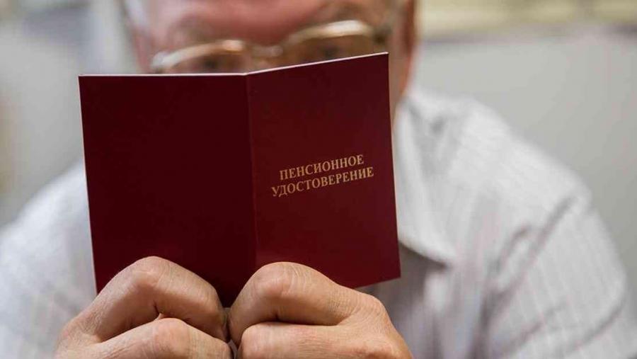 """Пенсионный фонд отмежевался от коммерсантов, """"разъясняющих пенсионную реформу"""""""