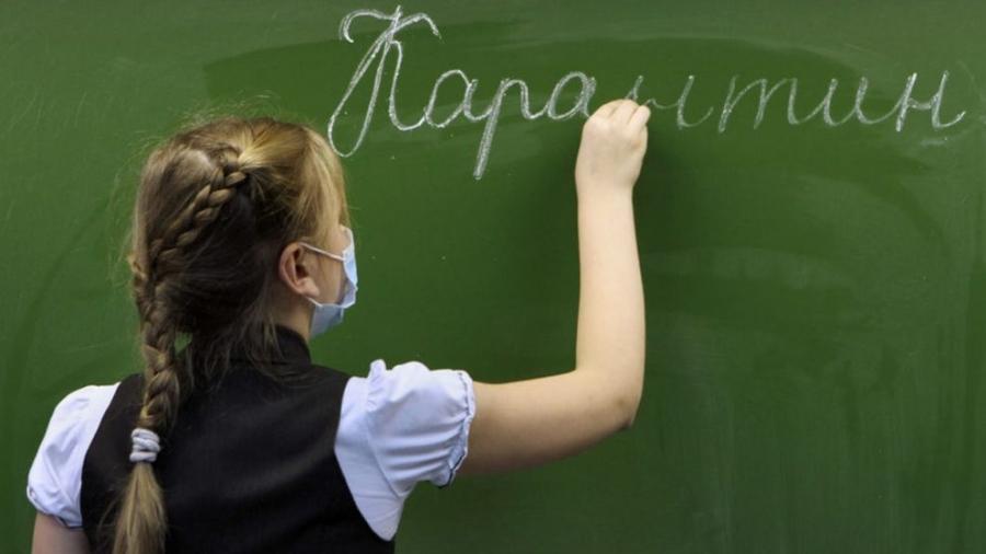 В Обнинске закрыли на карантин шесть классов в пяти школах