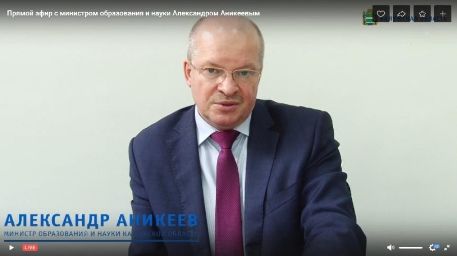 Министр образования Калужской области: для поступления в ВУЗы и колледжи медсправки не потребуются