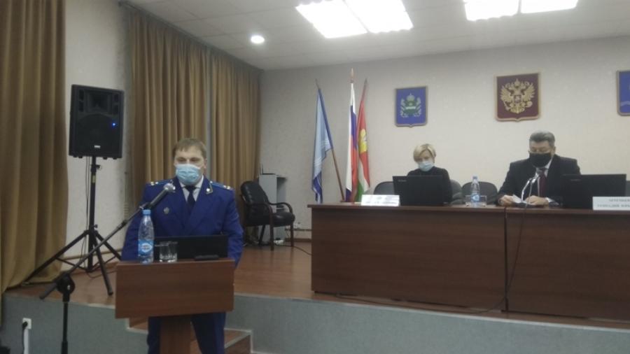 Депутатам Горсобрания представили прокурора Обнинска Павла Гильдикова