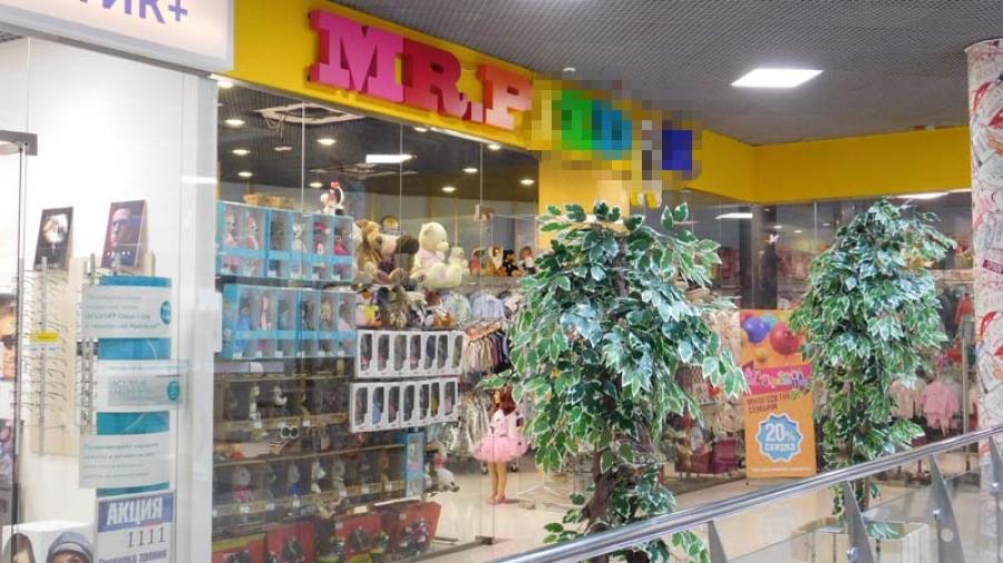 Федеральная антимонопольная служба (ФАС) приказала предпринимателю Эдуарду Супрановичу снять нецензурную вывеску своего магазина