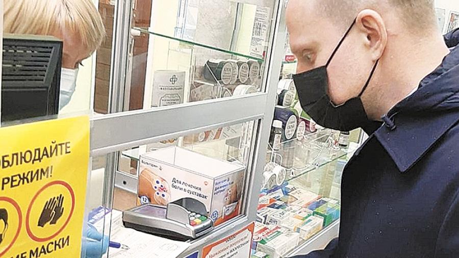 По мнению главврача обнинской КБ №8 Михаила Сергеева, больнице помощь волонтеров в доставке лекарств пациентам с коронавирусом пока не нужна