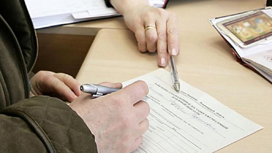 Опасно ли сохранить регистрацию в квартире по просьбе продавца?