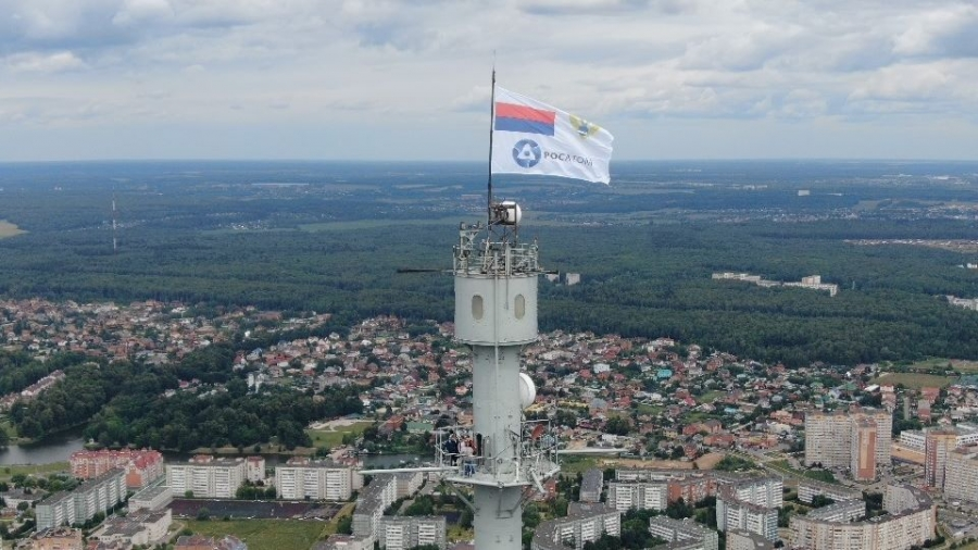 Сегодня над Обнинском взвился необычный флаг