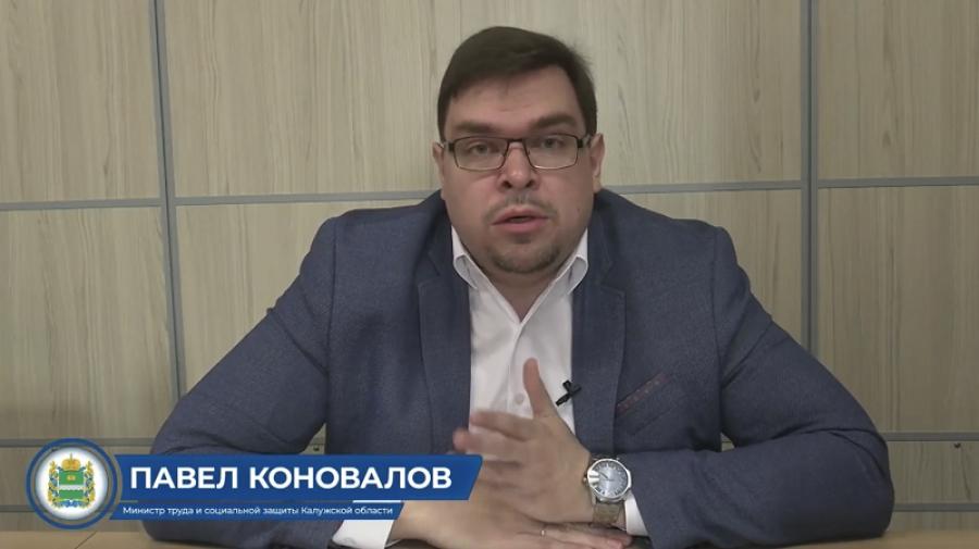 Министр труда и соцзащиты объяснил механизм начисления детских пособий