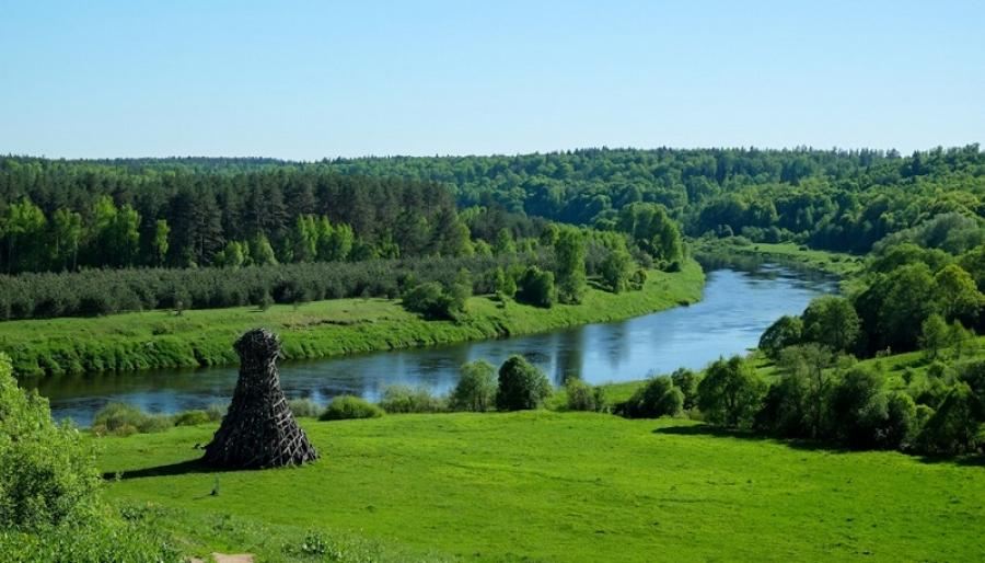 Жителей Калужской области поздравляют с 76-летием региона