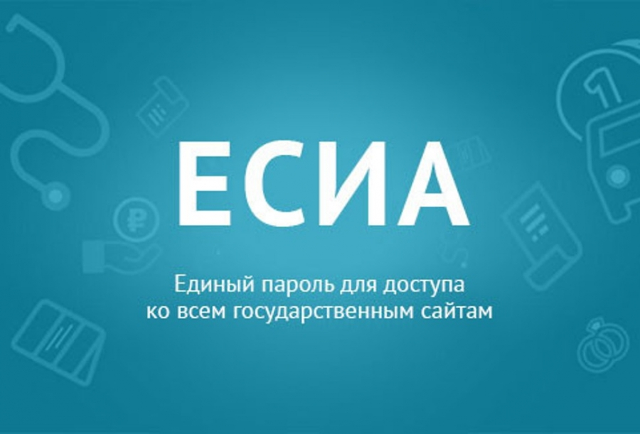 В ЕСИА зарегистрировано более половины населения Калужской области