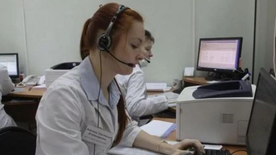 В Калужской области заработала единая регистратура