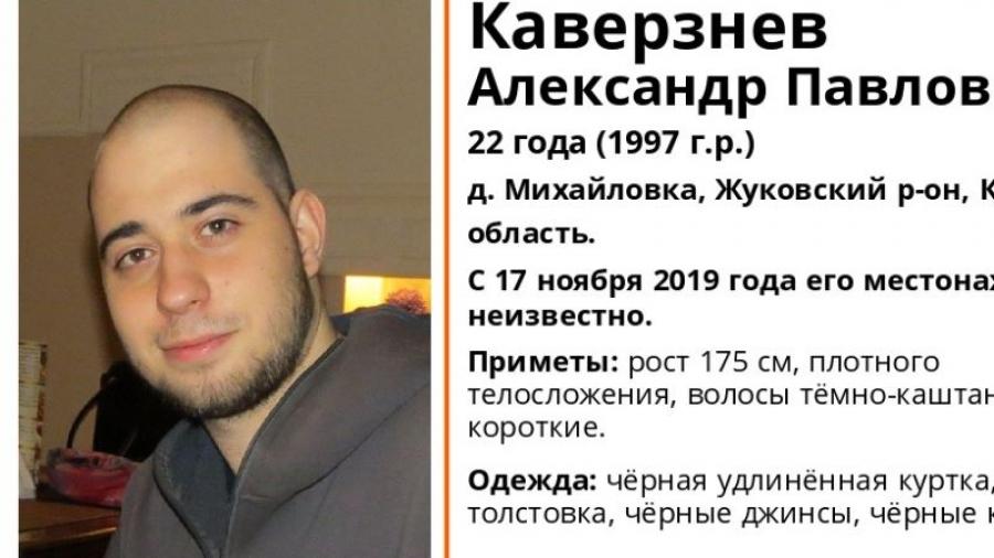 В Жуковском районе продолжаются поиски молодого человека