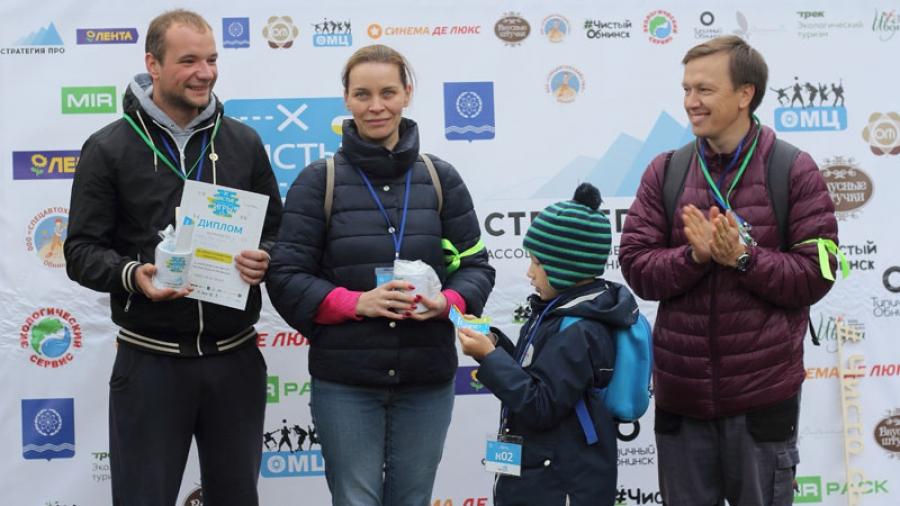 Чистый четверг, пятница и суббота: Обнинск ударно отметил Всемирный день чистоты