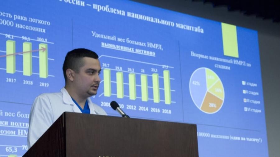 В МРНЦ проходит конкурс молодых ученых имени А.Ф. Цыба