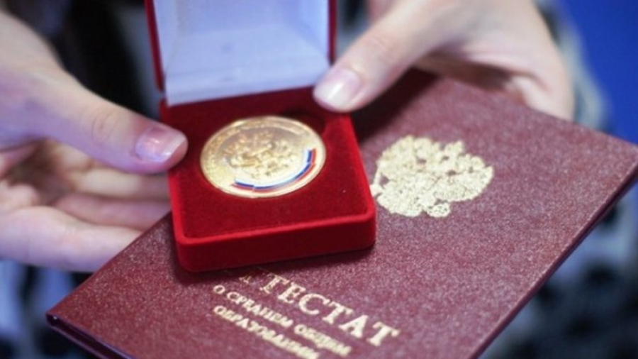В Обнинске в этом году 60 медалистов