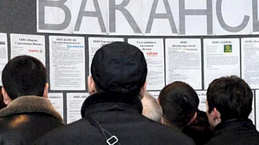 Уровень безработицы в Калужской области на конец декабря оказался втрое выше, чем год назад