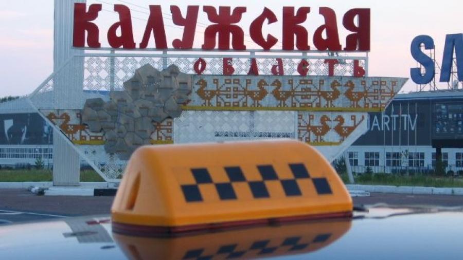 В Калужской области таксистов хотят лишать водительских прав за нарушение правил перевозки детей