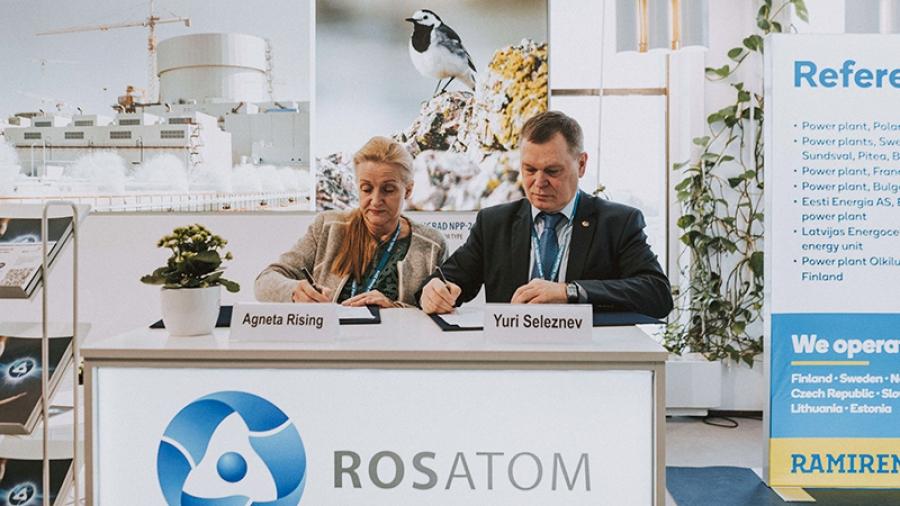 Всемирный ядерный университет приедет в Обнинск