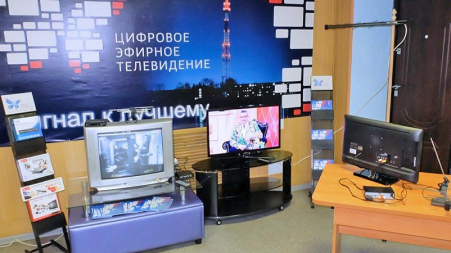 В Обнинске посчитают всех, у кого нет «цифры»