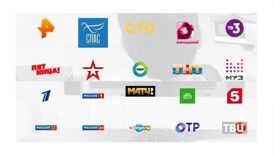 Завтра в Обнинске временно отключат некоторые ТВ-каналы