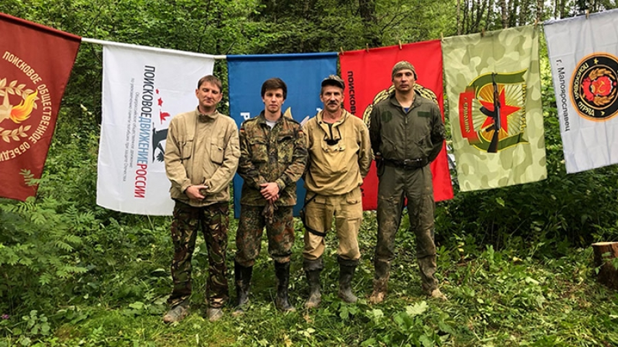 Поисковики объединения «Память» обнаружили в Боровском районе останки 261 бойца Красной Армии. Удалось найти родственников одного из них