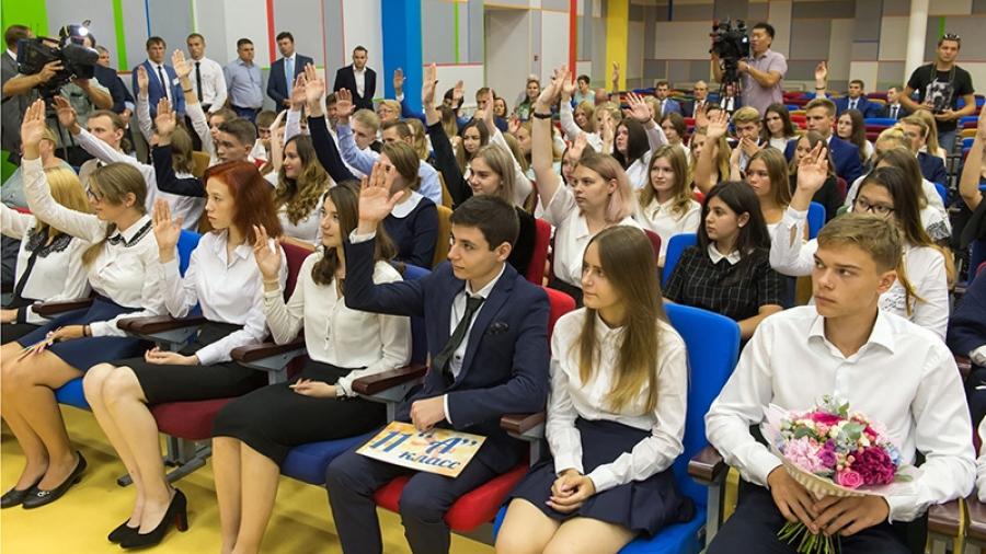 Обнинск в образовательном тренде