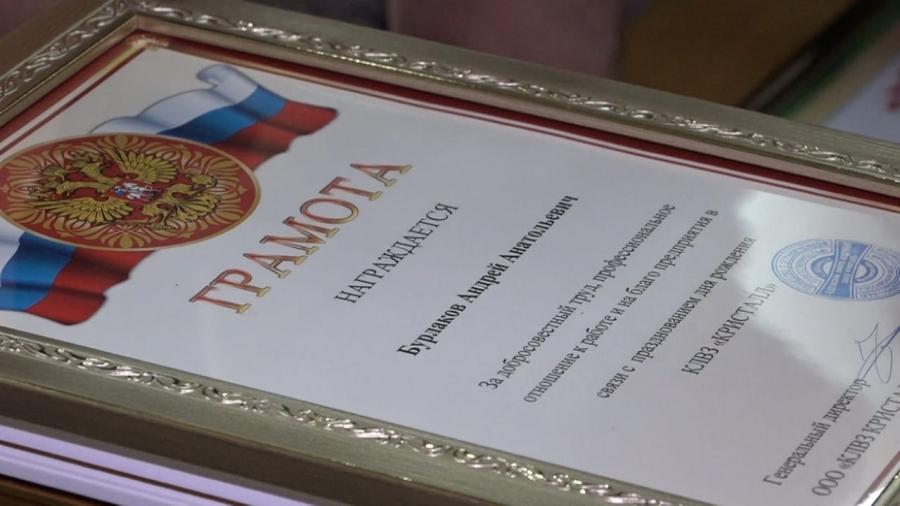Ликеро-водочный завод «Кристалл» в Обнинске отметил необычный юбилей